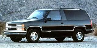 1992-1999 Tahoe / Suburban / Yukon / Yukon XL